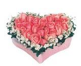 kalp içerisinde 9 adet pembe gül  çiçek satışı ankara balgat çiçekçi